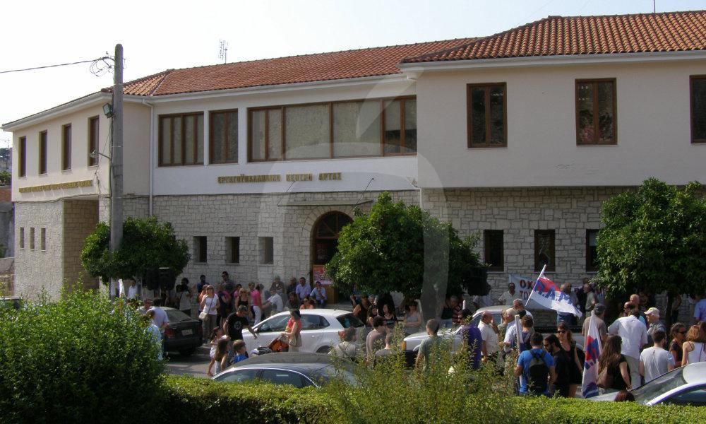 Άρτα: Συνταξιούχοι ΙΚΑ – ΟΑΕΕ Ν. Άρτας: Συγκέντρωση στο Εργατοϋπαλληλικό Κέντρο Άρτας