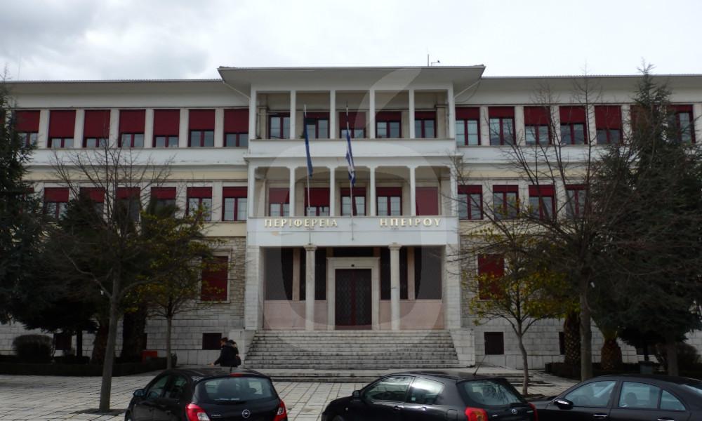 Γιάννενα: Προκήρυξη διαγωνισμού για την ανάθεση υπηρεσιών μεταφοράς μαθητών απο την ΠΕΡΙΦΕΡΕΙΑ ΗΠΕΙΡΟΥ