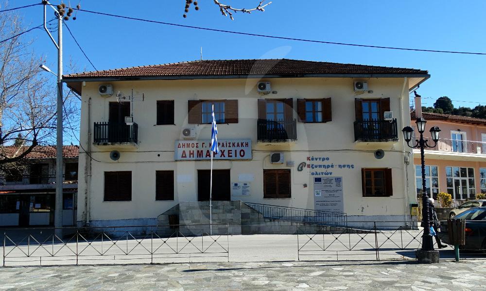 Άρτα: Ρύθμιση οφειλών προς το Δήμο Γ. Καραϊσκάκη