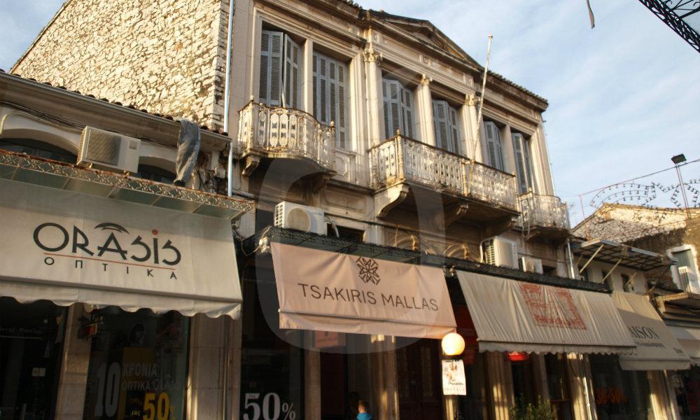 Άρτα: Με 2 εκ ευρώ εντάχθηκε στο ΕΣΠΑ το παλιό δημαρχείο Άρτας